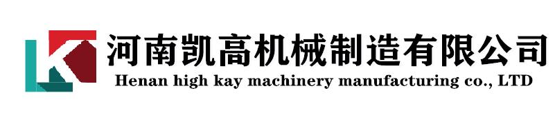 河南gogo体育app怎么下zaiji械制造有xian公司